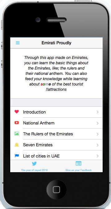 Emirati App